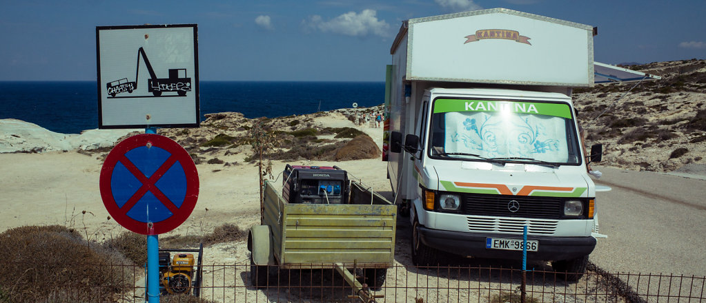 Food truck, Milos