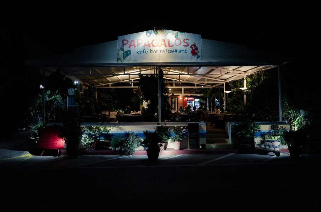 Papagalos cafe bar restaurant, Paleochora, Crete